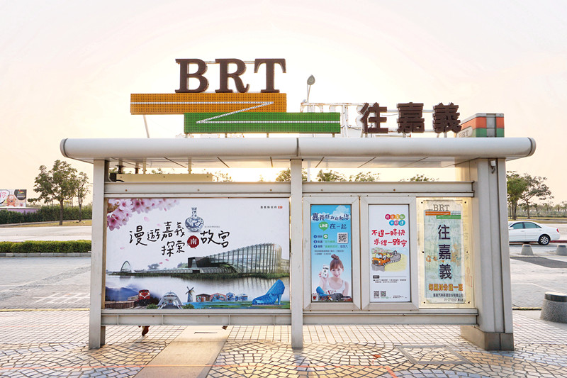 高鐵往嘉義市BRT