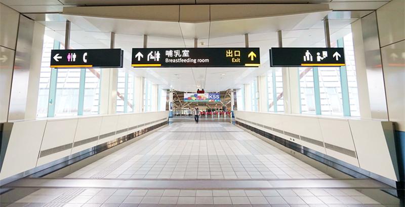 嘉義高鐵站站內指示