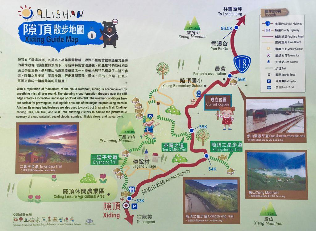 隙頂散步地圖