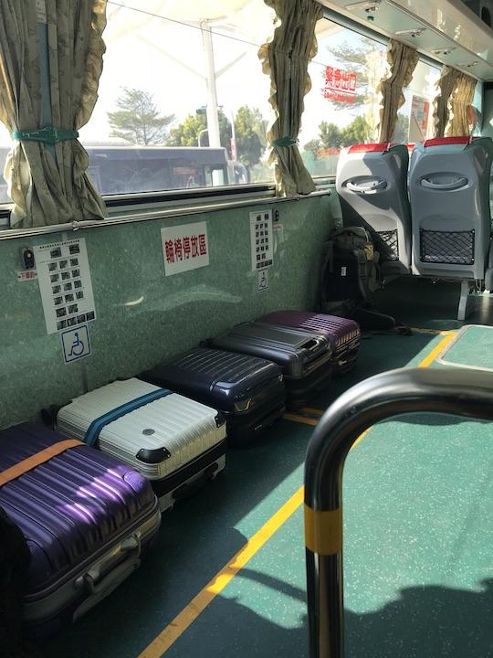 公車上行李放置處