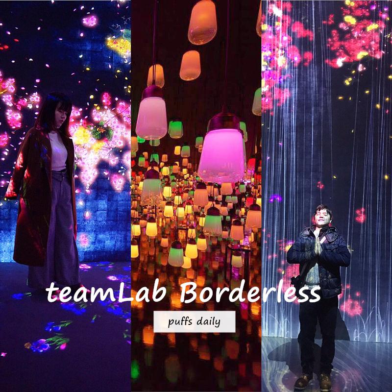 人物在teamLab Borderlesse感受聲光科技展